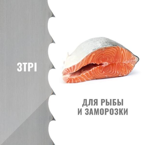 Полотно для ленточной пилы 4455х19 3TPI Классик