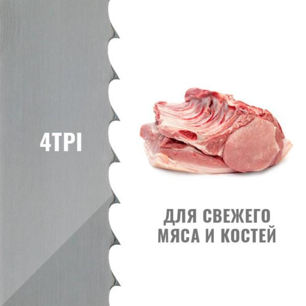 Полотно для ленточной пилы 2904х16 4TPI Классик Нерж